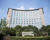 桐鄉匯元麗晶酒店