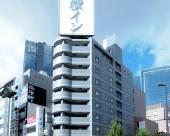 名古屋站櫻通口本館東橫 INN