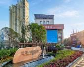 艾斯頓·庭院酒店(湖南廣電中心店)