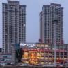 重慶岷山龍水大酒店