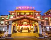 桂林國際飯店