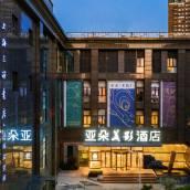 上海徐家彙亞朵美影酒店
