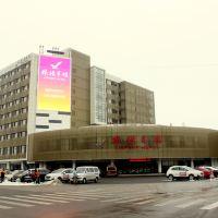 瀋陽機場賓館酒店預訂