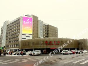 瀋陽機場賓館