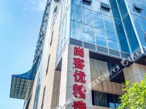 尚客優精選酒店(內江紅星美凱龍店)