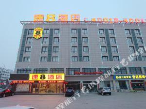 速8酒店(響水金海路浙江商貿城店)