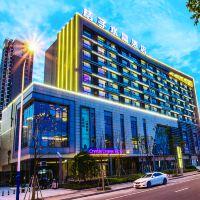 桔子水晶酒店(常州恐龍園店)酒店預訂