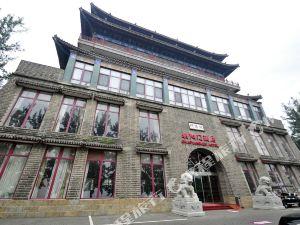 香河第一城朝陽門酒店