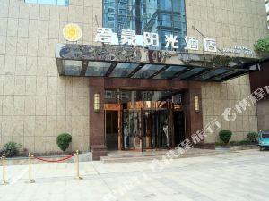 君豪陽光酒店(遂寧明月店)