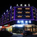 天台天悅酒店
