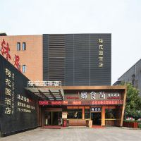 廣州梅花園酒店酒店預訂