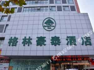 格林豪泰泗陽北京東路商務酒店