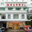 維也納酒店(廣州羅衝圍客運站店)(原鬆南店)(Vienna Hotel Guangzhou Luo Chong Wei Bus Shop Branch)