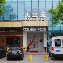 許昌大三元酒店