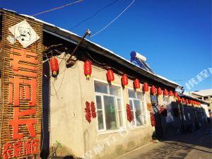 漠河北極老村長農家院