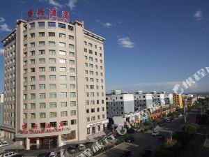 山丹博興酒店