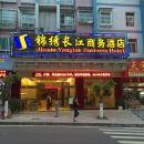巴東錦繡長江商務賓館