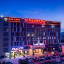 維也納智好酒店(廣州天河燕嶺路店)