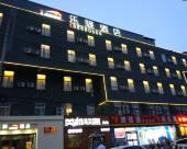 樂驛酒店(鄭州正弘城店)