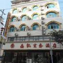 羅甸鑫凱商務酒店