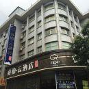 如家睿柏·云酒店(武威南大街店)(原浙江商務酒店)