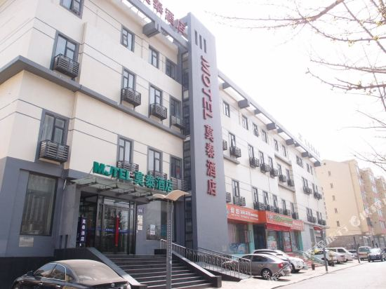 Motel 168 (Dalian High-tech Park Wanda Plaza)