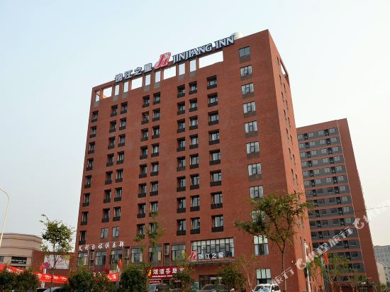 Jinjiang Inn (Wuhan Optics Valley Financial Harbour)