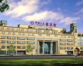 北京新疆大廈嘉賓樓