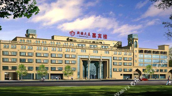 Xinjiang Plaza Jiabin Building