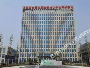 高郵臨湖國際會議中心