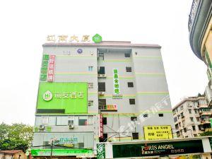 海友酒店(廣州江泰路地鐵站店)