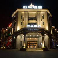 上海莘莊亞朵酒店酒店預訂