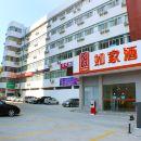 如家酒店(珠海九洲大道店)(Home Inn (Zhuhai Jiuzhou Avenue))