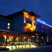北京且亭山水酒店酒店預訂