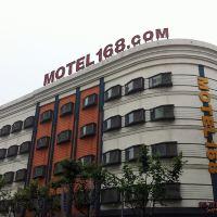 莫泰168(上海虹口足球場赤峯路地鐵站店)酒店預訂