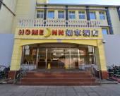 如家酒店(北京北太平莊店)