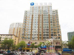 漢庭酒店(信陽火車站店)