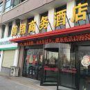 賀蘭博翔商務酒店