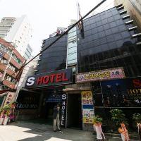 西面S酒店酒店預訂