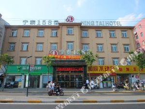 上海寧泰158賓館(上南店)