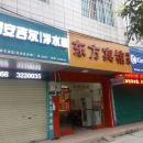 宜州東方賓館二店