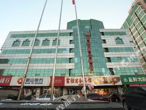 鞍山富強商務酒店站前街店