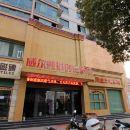 唐河縣威爾凱琳創意酒店
