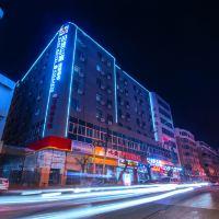 芭堤E家連鎖酒店(昆明關上國貿店)酒店預訂
