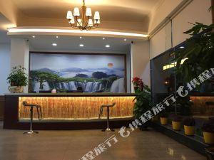 長樂漳港空港花園酒店