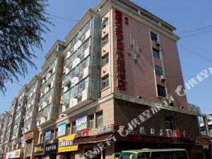 柳林清河快捷酒店