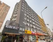 和頤酒店(北京亞運村鳥巢店)