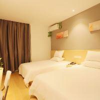 海友酒店(常州新北萬達店)酒店預訂