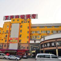 7天連鎖酒店(廣州番禺鍾村地鐵站店)酒店預訂