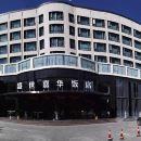 銀川盛世嘉華飯店